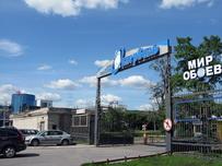 Контакты фирменных салонов фабрики АРТИС адреса салонов