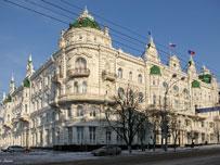 Филиал в Росьтове-на-Дону