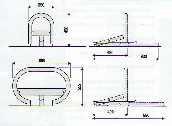Габаритные размеры парковочной системы UNIPARK