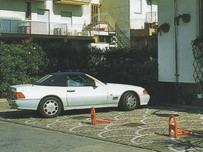 Резервирование индивидуального парковочного места системой UNIPARK