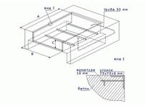Схема подготовки приямка и установки закладных элементов для использования с автомобилями, имеющими встроенный лифт. Схема 2