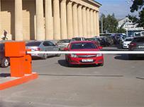 Выездная стойка парковки