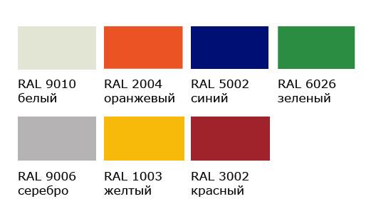 Стандартная цветовая гамма