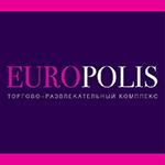Европолис