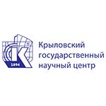 Крыловский гос.науч. центр