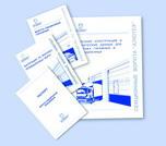«РОЛЛСТАНДАРТ» - Промышленные ворота Петербург. Парковочные системы. Техническая документация